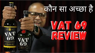 Vat 69 Review in Hindi   Vat 69 New bottle & Old Bottle Comparison   Cocktails India   Vat 69 Scotch