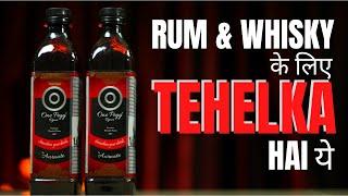 One Peg | Rum & Whisky के लिए TEHELKA hai ये | One Peg - Can Change Your Regular Drinking Experience