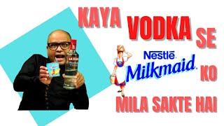 Amazing Milkmaid & Vodka Drink | मिल्कमेड के साथ देसी वोदका Drink बनाएं | Cocktails India