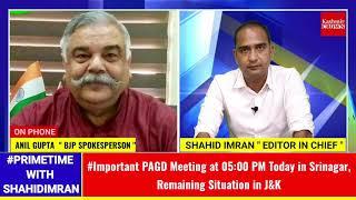 #Important PAGD Meeting at 05:00Pm Today  In Srinagar