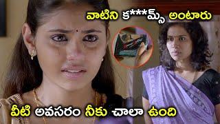 Watch Kidnap Case Movie On Youtube | వీటి అవసరం నీకు చాలా ఉంది | Rahman | Monica Chinnakotla