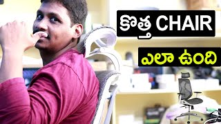 Red oak Chair Unboxing and Review Telugu