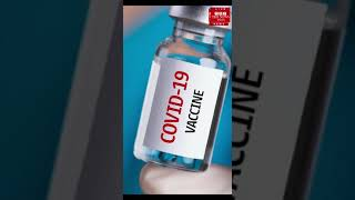 जान बचानी है तो.....#vaccinations  #mask क्या होगा vaccine से