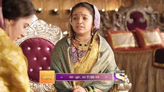 Punyashlok Ahilya Bai | Episode No. 114 | Courtesy: Sony TV