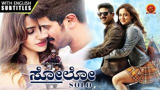 Dulquer Salmaan Latest Kannada Movie   SOLO   Neha Sharma   Sai Dhansika   Arthi Venkatesh