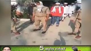 सहारनपुरः लॉकडाउन तोड़कर एक मस्जिद में हो रही थी सामूहिक नमाज, 15 गिरफ्तार