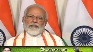 CII के कार्यक्रम में पीएम मोदी का संबोधन,आत्मनिर्भर भारत को लेकर पीएम मोदी का मंत्र