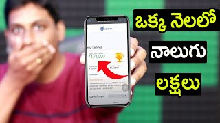 4 Lakhs in 30 Days Earn Money Online using mobile Zero Investment Business   Work From Home Telugu