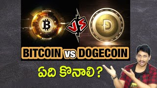 Why is Bitcoin and dogecoin Crashing? Reasons of Cryptocurrency Market Crash #bitcoin #dogecoin