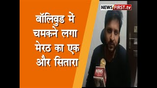 Interview With Bollywood Producer, Writer & Actor Kabeer Singh