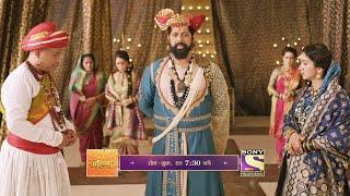 Punyashlok Ahilya Bai | Episode No. 115 | Courtesy: Sony TV