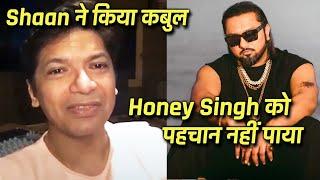 Party Me Mile Honey Singh Ko Pehchaan Nahi Paye Shaan, Honey Singh Hue The Naraj