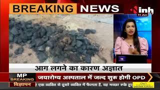 Chhattisgarh News || Gariyaband, धान संग्रहण केंद्र में लगी आग 100 बोरी धान के नुकसान की आशंका