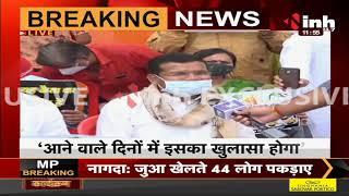 Chhattisgarh News || PCC Chief Mohan Markam का बयान - Congress नेताओं के संपर्क में BJP नेता
