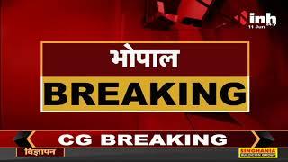 Madhya Pradesh News || Bhopal, जल संसाधन विभाग घोटाला मामले में FIR दर्ज