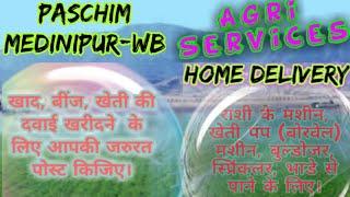 Paschim Medinipur Agri Services ♤ Buy Seeds, Fertilisers ♧ Purchase Farm Machinary on rent