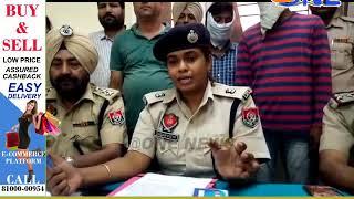 Thana No  5 Police Trace Murder