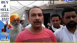 Death in America Jalandhar Bhulath News
