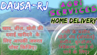 Dausa Agri Services ♤ Buy Seeds, Pesticides, Fertilisers ♧ Purchase Farm Machinary on rent