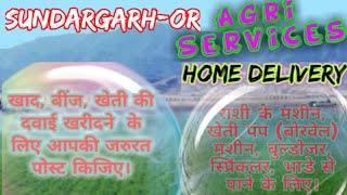 Sundargarh Agri Services ♤ Buy Seeds, Pesticides, Fertilisers ♧ Purchase Farm Machinary on rent