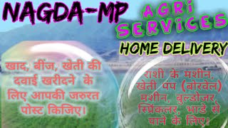 Nagda Agri Services ♤ Buy Seeds, Pesticides, Fertilisers ♧ Purchase Farm Machinary on rent
