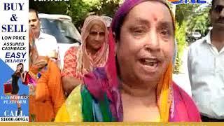 talwara mein logo ne kiya police station ka gherav , lagaataar ho rahi choriyo par nahi de rahi poli