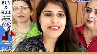 All india womens league , jalandhar chapter at hmv college jalandhar