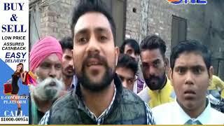 amritsar mein chali goliyaan , bacche huye zakhmi