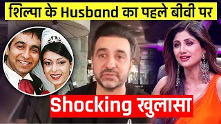 Super Dancer 4 Judge Shilpa Shetty Ke Husband Raj Kundra Ka Pehle Wife Par Bada Khulasa