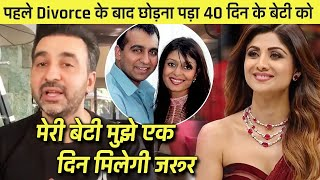 Pehle Divorce Aur Apne Daughter Ki Custody Par Bole, Super Dancer 4 Judge Shilpa Shetty Ke Husband