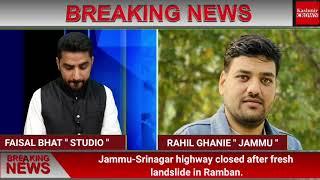 Jammu-Srinagar highway closed after fresh landslide in Ramban.