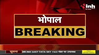 Madhya Pradesh News || Article 370, BJP Leader Uma Bharti का Tweet- शंका के दायरे में हैं कांग्रेस