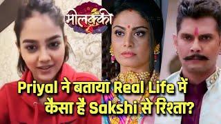Molkki | Priyal Mahajan On Her Bond With Toral - Sakshi, Kaun Hai Jyada Pyara Virendra Ya Sakshi?