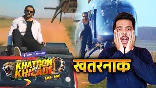 Khatron Ke Khiladi 11 Dare Vs Dare Promo | Reaction | Rohit Shetty Ka Stunt