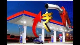 Kannoj | Amroha | Banda | Chatarpur | Saharanpur | पेट्रोल डीजल की बढ़ती कीमतों पर हाहाकार...