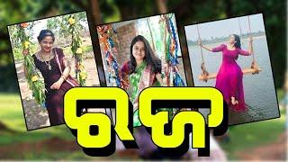 Raja Special  2021   3 days Celebration of  Odisha's most Famous Festival   Satya Bhanja