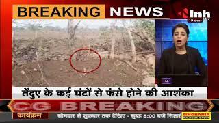 Madhya Pradesh News    Raisen, तार फेंसिंग में फंसा तेंदुआ फंसे तेंदुए को देखने उमड़े लोग