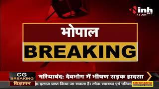 Madhya Pradesh News || Congress MP Digvijaya Singh का Tweet, संघ पर साधा निशाना