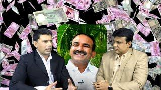 Exposing The Etela Rajendar Scam | Scam Of Crores Of Rupees | Advocate Rama Rao At Sach News Studio