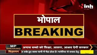 Madhya Pradesh News || Bhopal में बदमाशों ने युवक पर तलवार से किया हमला