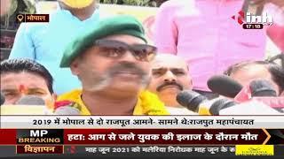 Madhya Pradesh News    Bhopal, राजपूत महापंचायत की दिग्विजय सिंह को चेतावनी