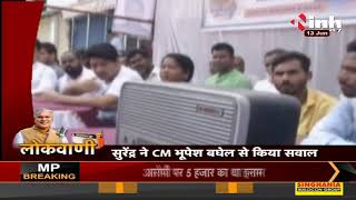 Chhattisgarh News    लोकवाणी म 'कका' बन गइस Chief Minister Bhupesh Baghel