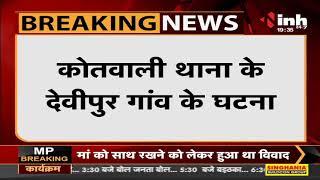 Chhattisgarh News    Surajpur, पत्थर म दबे ले 1 युवक के मौत 1 घायल