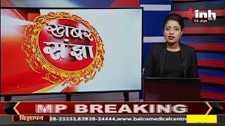Chhattisgarh News || Jagdalpur, लॉकडाउन के समय सीमा बढ़ाये गिस