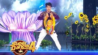 Super Dancer 4 NEW Promo | Pari And Pankaj Thapa Ka Anokha Performance, Pari Bani Butterfly