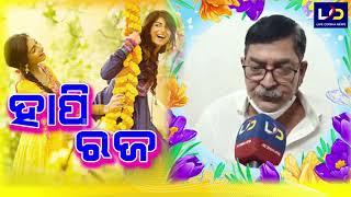 Rabindra Das || Ex-Chairman || Keonjhar