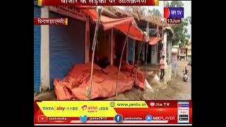 Chhindwara (MP) - बाजार की सड़कों पर अतिक्रमण , आवागमन में हो रही है असुविधा