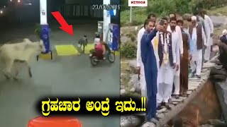 Most Popular funny video on this month   Funny Videos 2021
