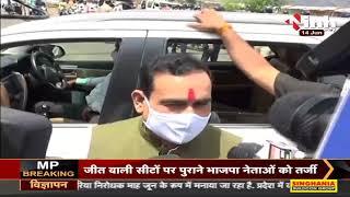 Madhya Pradesh News || Sehore में शिवराज कैबिनेट की बैठक, मंत्रियो से वन टू वन चर्चा करेंगे CM