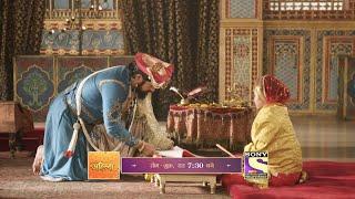 Punyashlok Ahilya Bai | Episode No. 116 | Courtesy: Sony TV